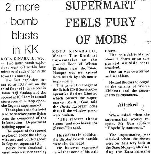 Sabah 1985 Riot - Newpaper News 2
