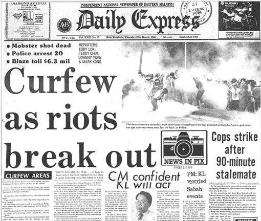 Sabah 1985 Riot - Newpaper News 3