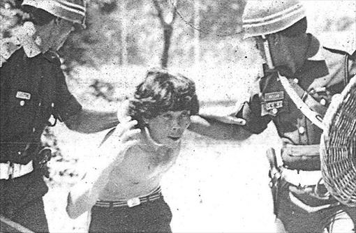 Sabah 1985 Riot - Photo 1