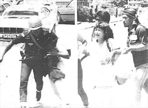 Sabah 1985 Riot - Photo 3