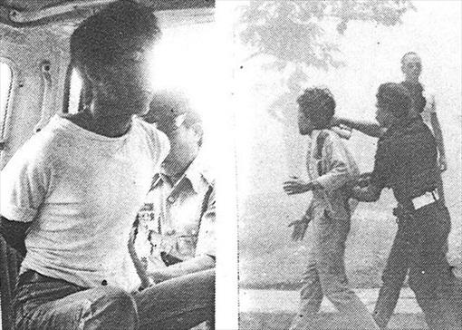 Sabah 1985 Riot - Photo 5