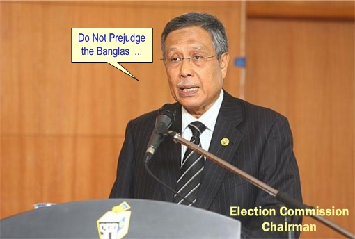 13 General Election - EC Don't Prejudge Banglas