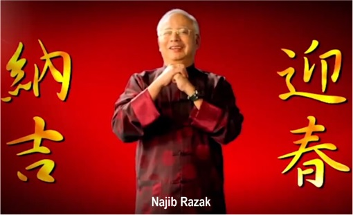 13 General Election - Najib Razak Chinese Costume
