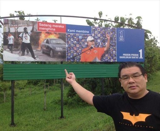 BN's Dirty Tricks? Dude, You Ain't Seen Nothing Yet