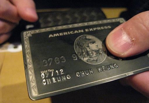 Rich and Famous - AMEX Platinum and Black Card Concierge