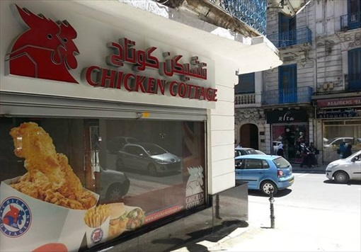 Chicken Cottage - UK Fast Food