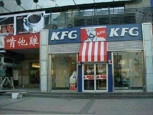 Credit Card - KFG