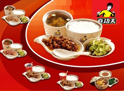 Kung Fu - China Fast Food Dishes
