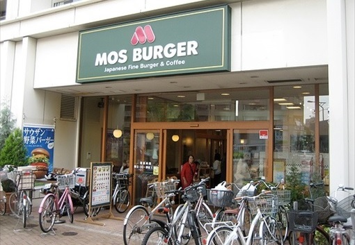 MOS Burger - Japan Fast Food