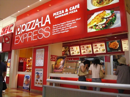 Pizza-La - Japan Fast Food