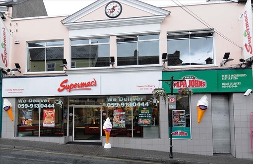 Supermac's - Ireland Fast Food
