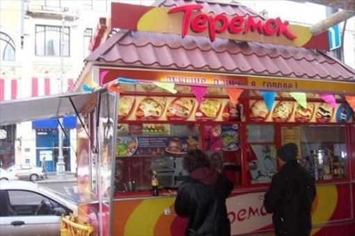 Teremok - Russia Fast Food