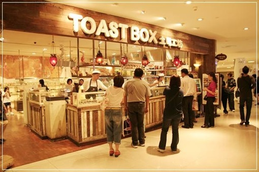 Toast Box - Singapore Fast Food