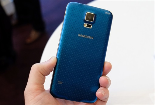 Samsung Galaxy S5 - Back View