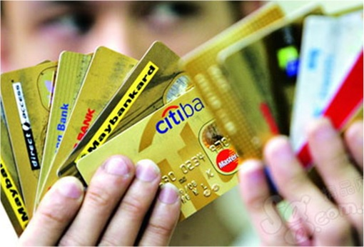 Save Money - Terminate Excessive Credit Cards