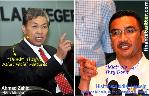 Malaysia MH370 Missing - Asian Feature by Ahmad Zahid and Hishammuddin Hussein