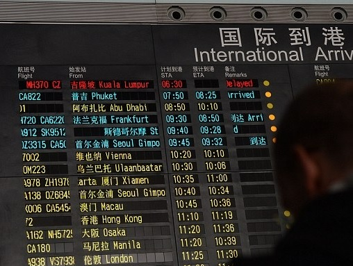 Malaysia MH370 Missing - Beijing Airport Arrival Status