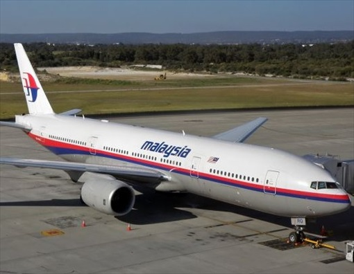 Malaysia MH370 Missing - Boeing 777-200
