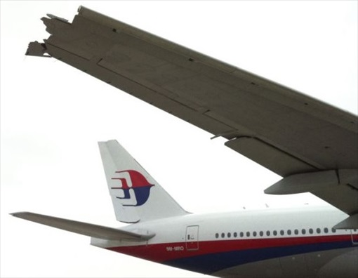 Malaysia MH370 Missing - Wing Damaged