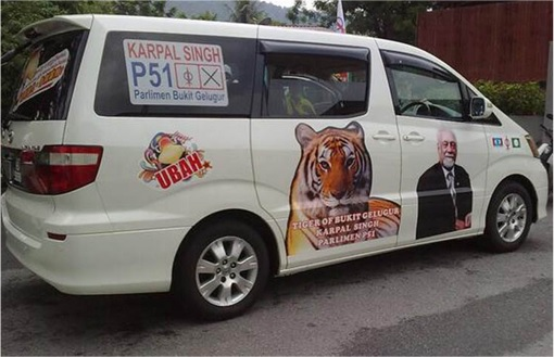 Karpal Singh Accident - Alphard KS9898