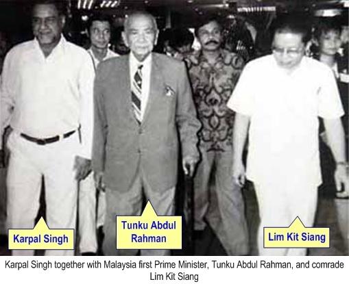 Karpal Singh Dies - Tunku Abdul Rahman - Lim Kit Siang