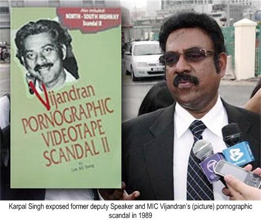 Vijandran - deputy Speaker pornographic scandal