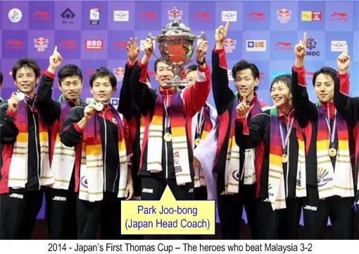 2014 Thomas Cup Victory - Japan beat Malaysia 3-2