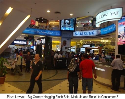 Xiaomi Malaysia FlashSale - LowYat Hogging FlashSale