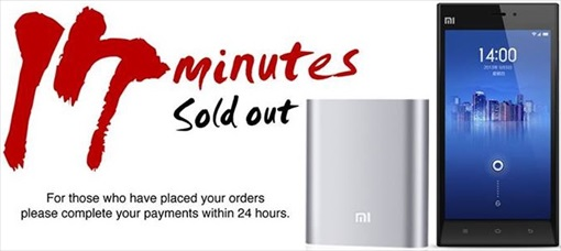 Xiaomi Malaysia  - Mi3 and Powerbank - 17 minutes Sold Out