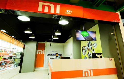 Xiaomi Malaysia  - Store