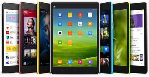 Xiaomi MiPad - Competes with iPad