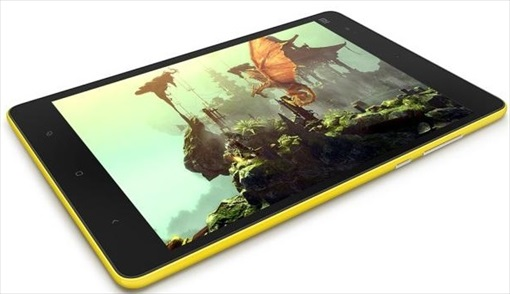 Xiaomi MiPad - Yellow