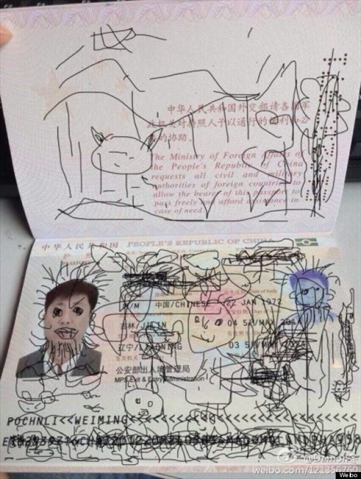 Chinese Passport Doodle by 4-year-old Son - 2