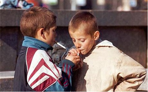 Kid Smokers