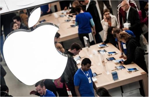 Secret and Hidden Message in Logo - Apple Inc