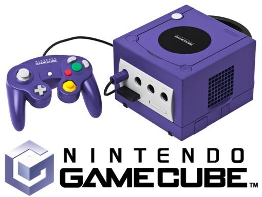 Secret and Hidden Message in Logo - Nintendo GameCube