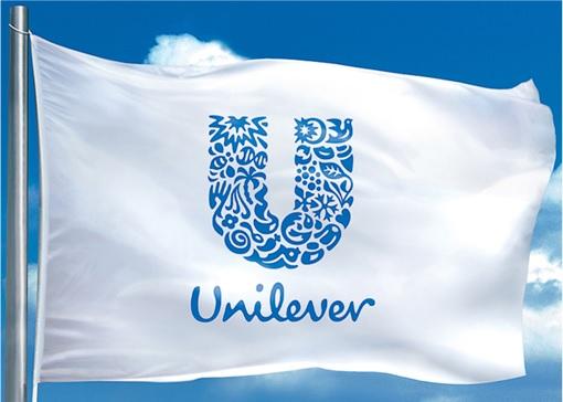 Secret and Hidden Message in Logo - Unilever