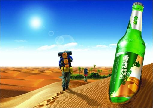 Top 10 Best Selling Beer Brands WorldWide - 2012 - Snow Beer Ads