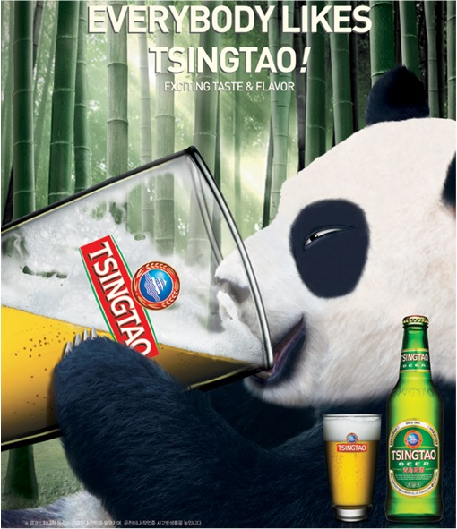 Top 10 Best Selling Beer Brands WorldWide - 2012 - Tsingtao Beer Ads