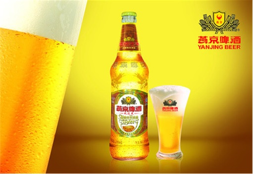 Top 10 Best Selling Beer Brands WorldWide - 2012 - Yanjing Beer Ads