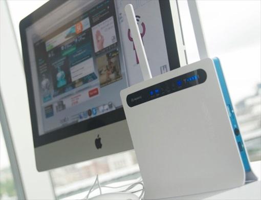 UK Britain Relish Broadband Launch - 1