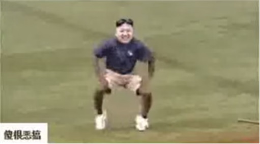 Funny Hilarious Video - Kim Jong-un Dancing