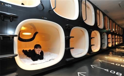 Japan Nine Hours Capsule Hotels - Capsule Room 2