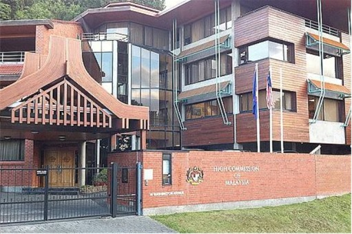 Malaysian Diplomat Rape Case in New Zealand - Malaysian Embassy