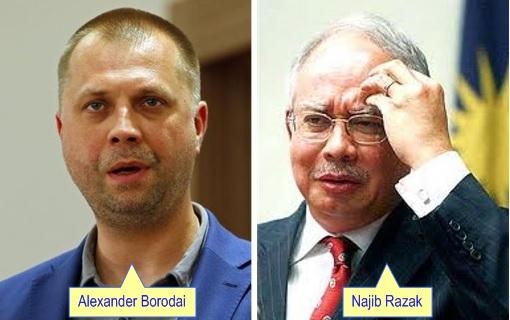 Malaysian Flight MH17 Shot Down - Alexander Borodai and Najib Razak