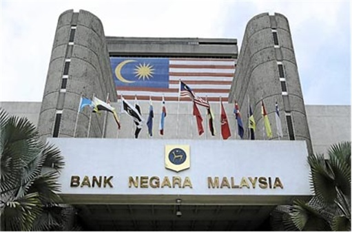 Mega Merger - Bank Negara - Central Bank