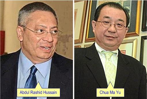 RHB Founders - Abdul Rashid Hussain and Chua Ma Yu