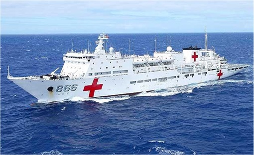 RIMPAC 2014 - China's People's Liberation Army (PLA) Navy ship Peace Ark