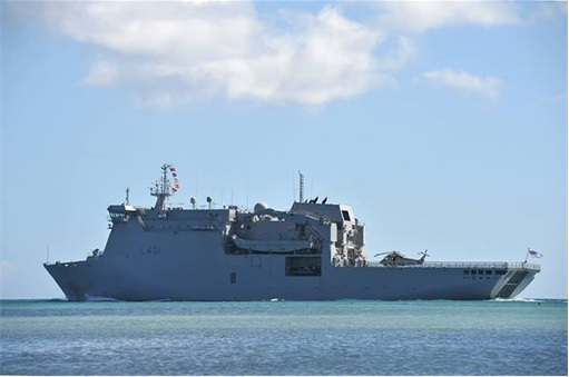 RIMPAC 2014 - The Royal New Zealand Navy strategic sealift HMNZS Canterbury (L 421)