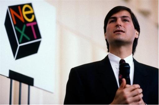 Steve Jobs - NeXT Computer - 1985